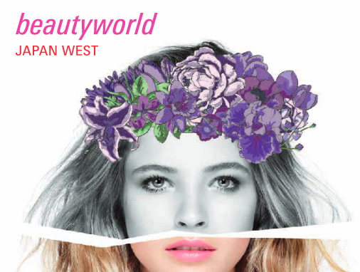 Beautyworld Japan West 2018