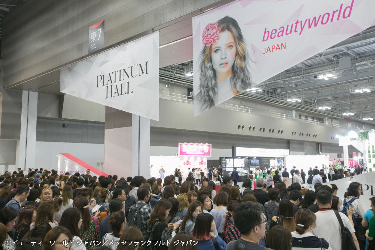 Beautyworld Japan 2019
